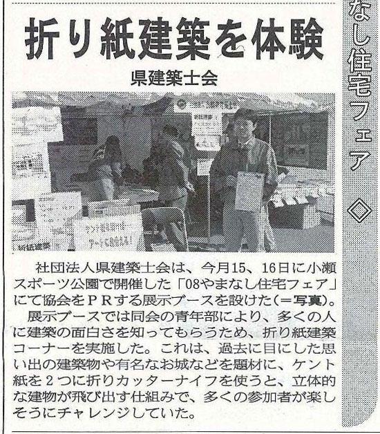 http://seinen.ykenchikushi.org/images/081115.jpg